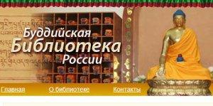 В главном храме Калмыкии создается электронная буддийская библиотека