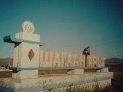 Населенным пунктам Тувы могут вернуть исторические названия