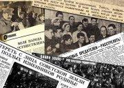 Анонс конференции «Проблемы истории массовых политических репрессий в СССР»