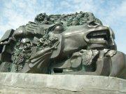 Анонс конференции «Репрессированные народы: история и современность»