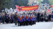 В столице Тувы парад Победы возглавил «Бессмертный полк»