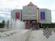 84 года со дня создания Национального музея Республики Тыва