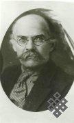 Архивные материалы А. В. Бурдукова (калмыцкие народные песни)