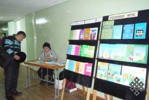 Форум учителей технологии Республики Тыва