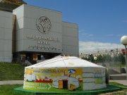 Визит-юрта на территории Национального музея Тувы