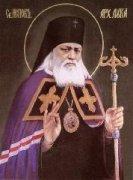 В Туву прибудет икона с частицей мощей святителя Луки