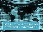 В Ялте прошел XII международный семинар «Этничность и власть: коллективная память и технологии конструирования идентичности»