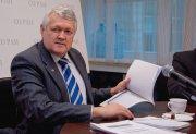 Председателем Сибирского отделения Российской академии наук переизбран академик Александр Асеев