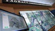 В Туве планируется создание Центра космических услуг и навигационно-информационного центра