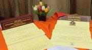 В библиотеке главного храма Калмыкии прошла презентация изданных священных сутр