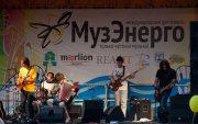 Джазовый фестиваль «МузЭнергоТур» отправился от Дубны до Тувы