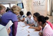 2014 год в Туве объявлен Годом русского языка