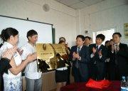 В Тувинском госуниверситете открыт Центр китайского языка и культуры