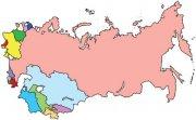 II Международная востоковедческая конференция «Постсоветское пространство: процессы интеграции или дезинтеграции»