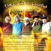 В День Республики в Кызыле представят Международный проект «Праздник огня»