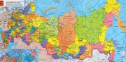 Анонс  конференции «Тенденции и перспективы социально-экономического развития российских регионов»