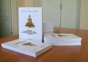 Издано первое в Туве учебное пособие по буддизму
