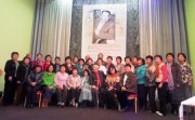 В Центре тувинской культуры отметили 100-летие Сергея Пюрбю