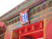 Монголы продолжают страдать от изменения системы письма