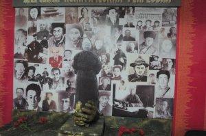 В память о безвинно погибших