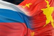 Анонс конференции «Историческая география и картография России и Китая»