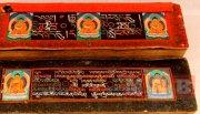 Монгольский Ганджур – в списке мирового наследия ЮНЕСКО