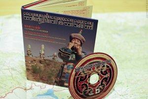 Фестиваль «Хомус – 2013» и 16 имен тувинского варгана