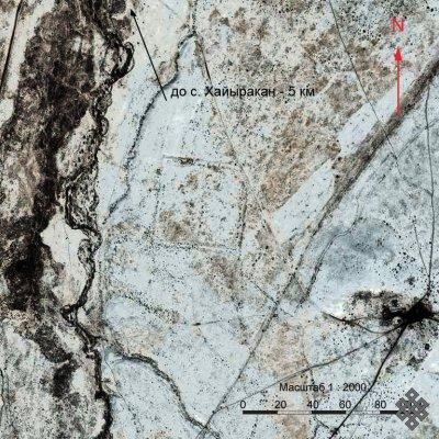 Использование аэрокосмических снимков для выявления фортификационных сооружений на территории Республики Тыва