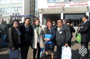 XIII международная конференция «Актуальные проблемы диалектологии языков народов России»