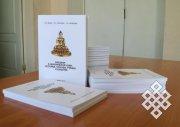 В Туве издано первое учебное пособие по буддизму