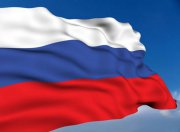 В Туве подведены итоги конкурсов, посвященных юбилею Конституции России