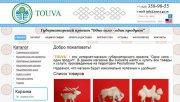 Открылся Интернет-магазин тувинских товаров и услуг