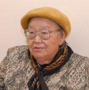 Кызылчанка Мария Хадаханэ