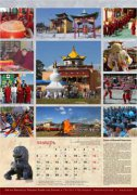 В Бурятии вышел в свет буддийский календарь