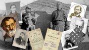 Школьникам о первых исследователях Тувы