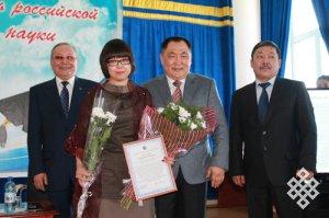 Ученым Тувы ко Дню Российской науки вручены государственные награды