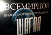 Глава Тувы: «Студенческий проект «Всемирное видеопоздравление с Шагаа» заслуживает высокой оценки»