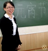 В Тувинском госуниверситете прошел вечер китайского языка и культуры