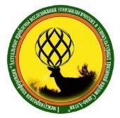 Анонс II-ой международной конференции «Актуальные проблемы исследования этноэкологических и этнокультурных традиций народов Саяно-Алтая»