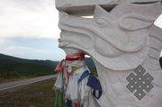 Анонс I Международного скульптурного симпозиума в Туве