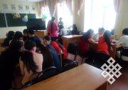 В Кызылском педагогическом институте ТувГУ прошла неделя «Черно-белой психологии»