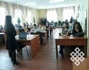 Тайм-менеджмент для психологов Тувинского госуниверситета