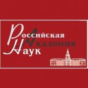 Конкурс 2014 года на соискание медалей РАН с премиями для молодых ученых России и для студентов вузов России за лучшие научные работы
