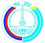 Радиоконкурс выразительного чтения «Тува и Россия – 100 лет вместе»