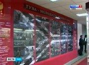 В Национальном музее Тувы открылась юбилейная экспозиция