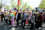 В составе «Бессмертного полка» на Параде Победы в Туве прошли более 600 человек