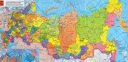 В Восточной Сибири формируется новая идеология территорий опережающего развития