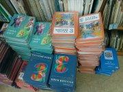 Централизованная библиотечная система города Кызыла объявляет общегородскую акцию «Подари сказку библиотеке»