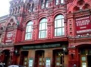 В Туве 27 июня начнутся гастроли Московского академического театра имени Владимира Маяковского