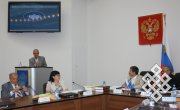 В Туве открылся большой «юбилейный» научный форум